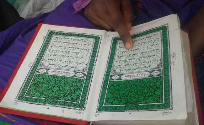 Quran Khani